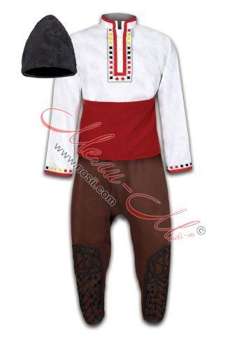 Мъжка Тракийска народна носия