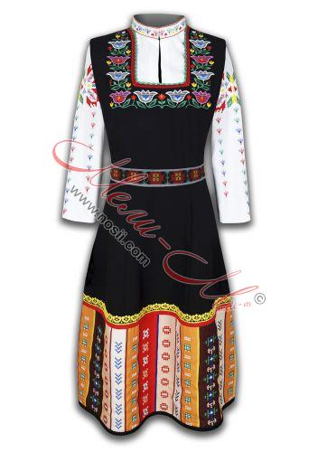 Бургаска Женска Носия