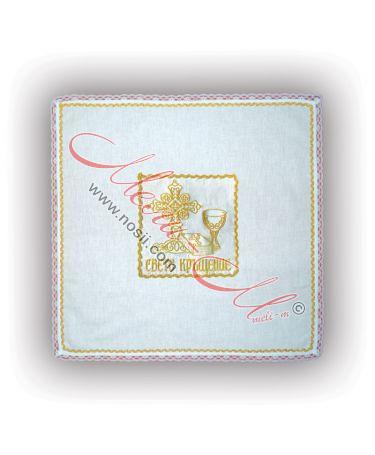 Месал-бяла памучна кърпа със златиста бродерия