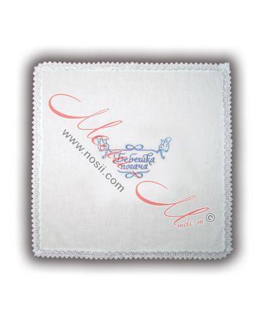 Месал - кърпа за питка