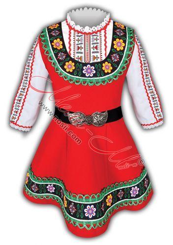 Тракийска народна носия за момиче