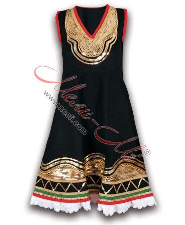 Традиционен Женски Сукман с богата бродерия