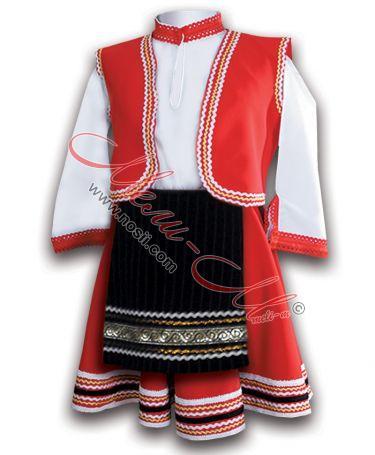 Детски фолклорен костюм за момиче