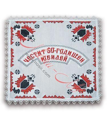 Кърпичка с бродерия