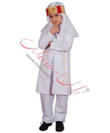 suit Sheikh