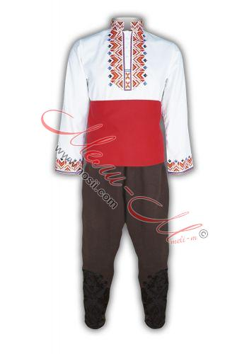 Traditional Men's Folklore costume