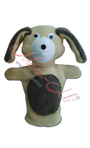Doll Puppet Theater - dog