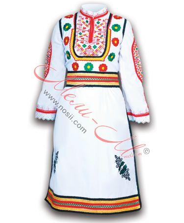 Traditional Women's Embroidered folklore costume