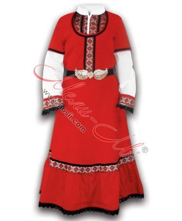 Bulgarian Women's Folklore costume with Metal Belt buckle
