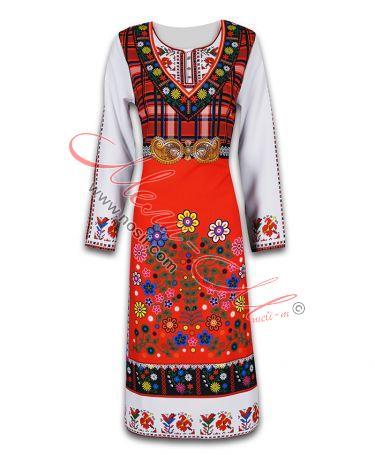 Тракийски костюм
