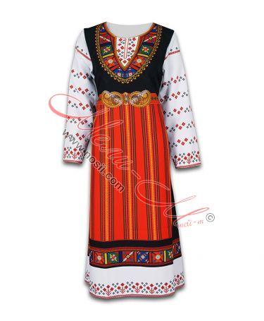 Старозагорски костюм