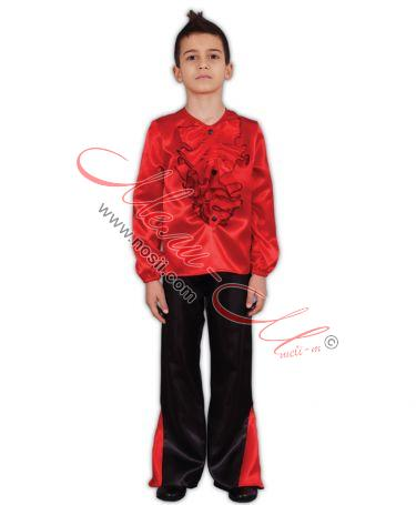 suit Spain