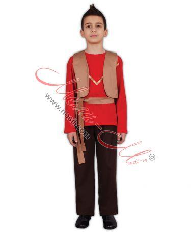 Armenian suit