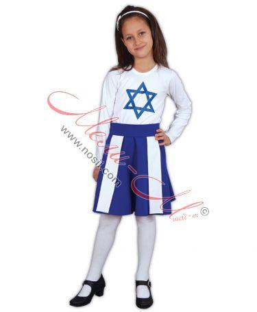Jewish costume