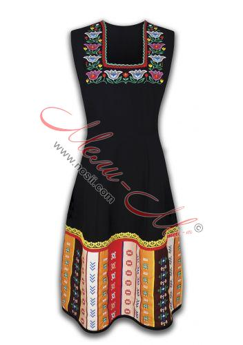 Traditional Women's pinafore (sukman)