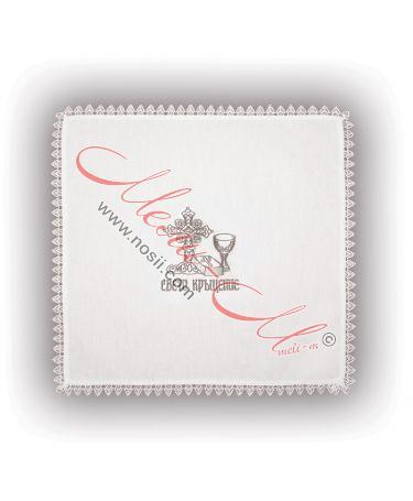 Месал -бродирана кърпа за питка за кръщене