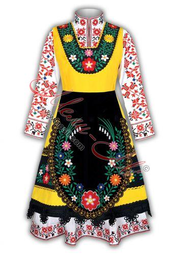 Bulgarian women's costume