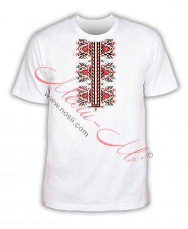 Мъжка тениска с послание