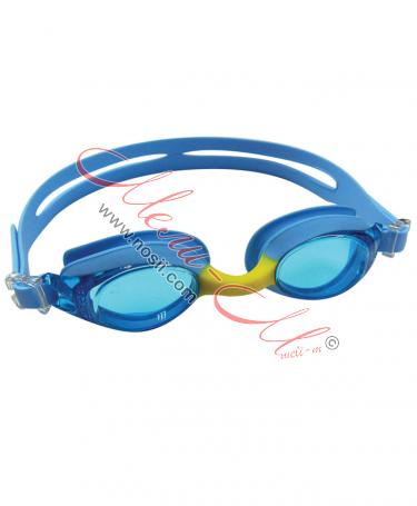 Очила за плуване