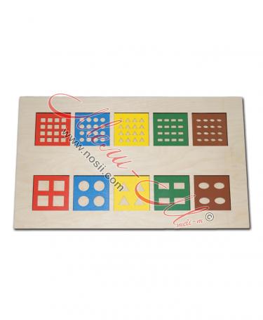 Sensory tactile pad