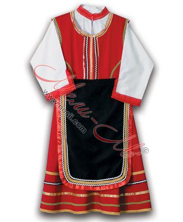 Traditional  Women's Folklore costume